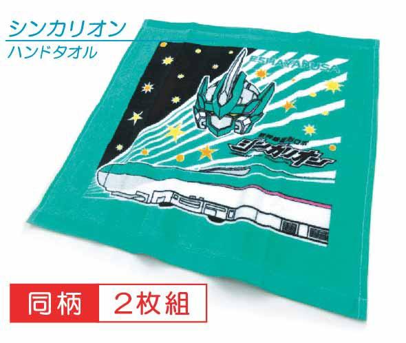 【メール便OK】■新幹線変形ロボ シンカリオン(...