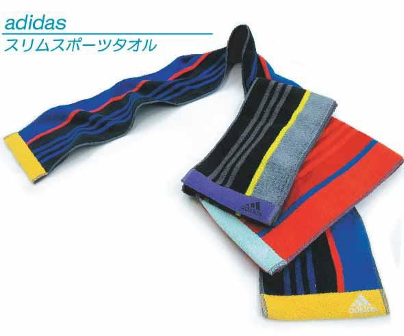 【メール便OK】■アディダス(adidas)マフラータ...