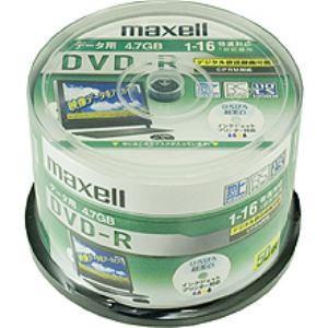 マクセル データ用DVD-R CPRM対応 ワイドホワイト...