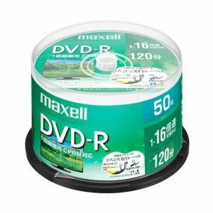 マクセル(Maxell) DRD120WPE50SP 録画用DVD-R ひ...