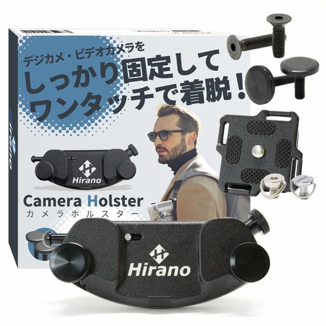 【Hirano】カメラホルスター/ホルダー クリップ...