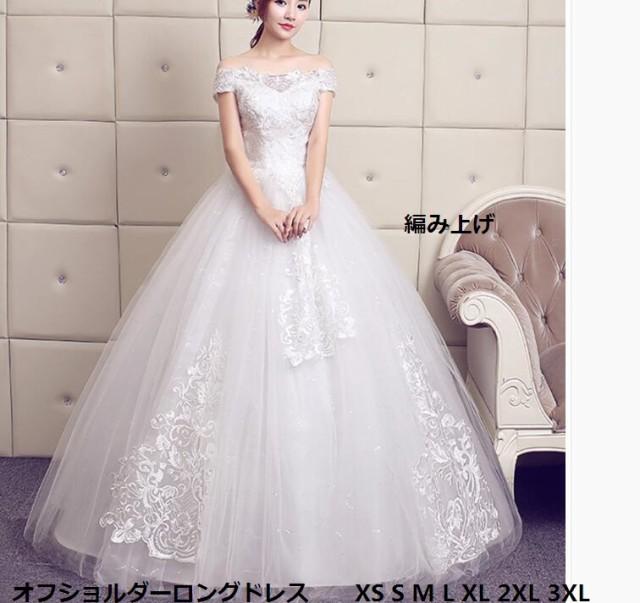 激安 ウェディングドレス 大きいサイズ ブライダ...