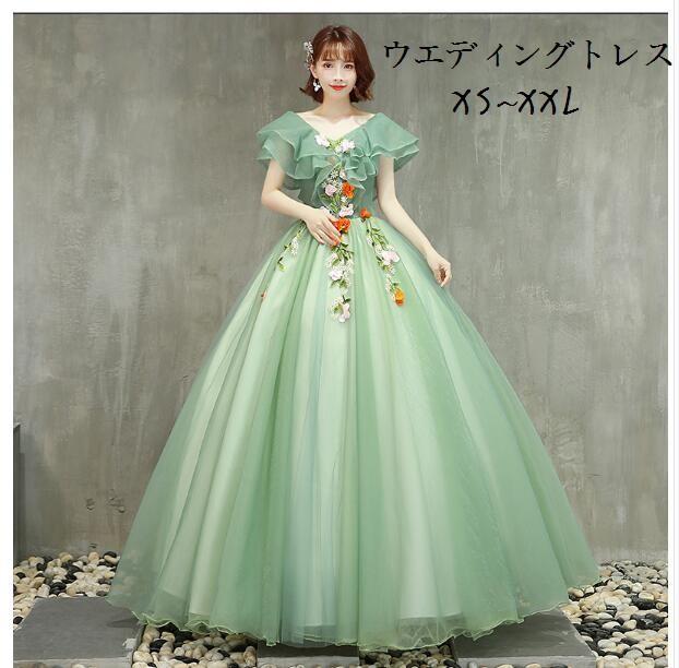 カラードレス 刺繍 ウェディングドレス ロングド...