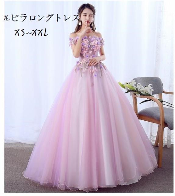 花びら 結婚式ドレス パーティードレス ロングド...