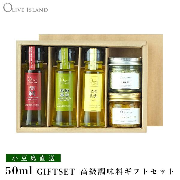 『純』・若摘果実・檸檬果実 50ml 3本入+オリーフ...