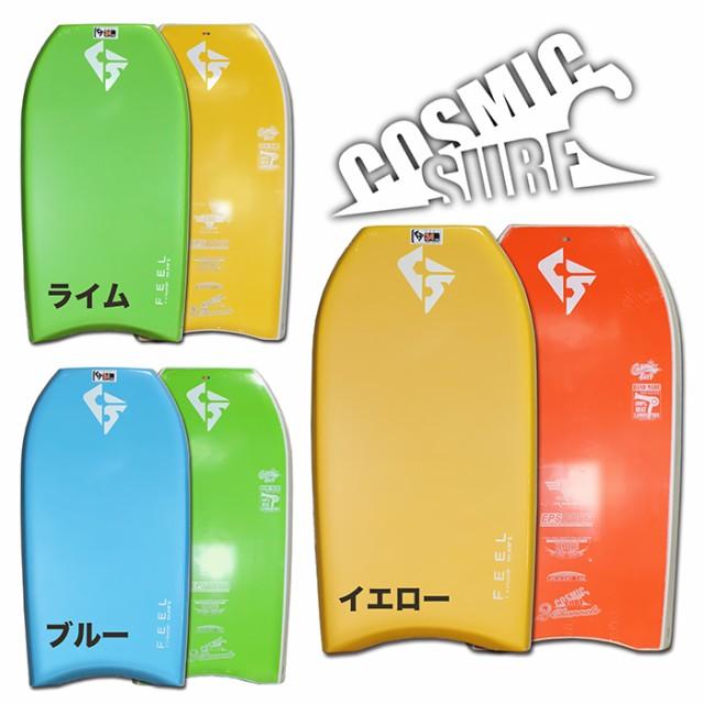 ボディボード キッズ 34 インチ cosmic surf 単品...