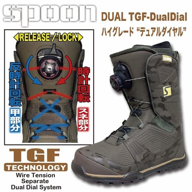 スノーボード ブーツ SPOON-18DUAL デュアル ダイ...