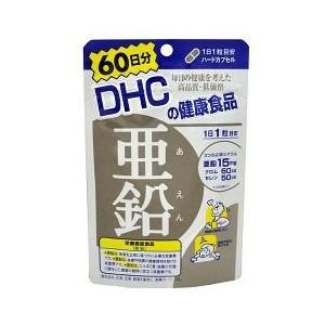 納期約1〜2週間 DHC 亜鉛 60日分DHC 亜鉛 60日分