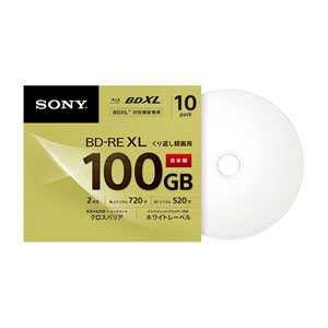 納期約2週間 10BNE3VCPS2 SONY ソニー 2倍速BD-RE...