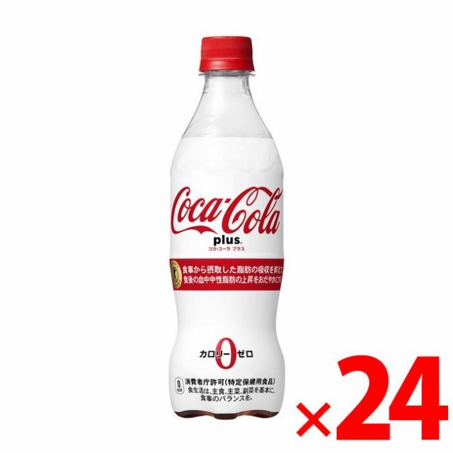 納期約1〜2週間 コカコーラ コカ・コーラ プラス ...