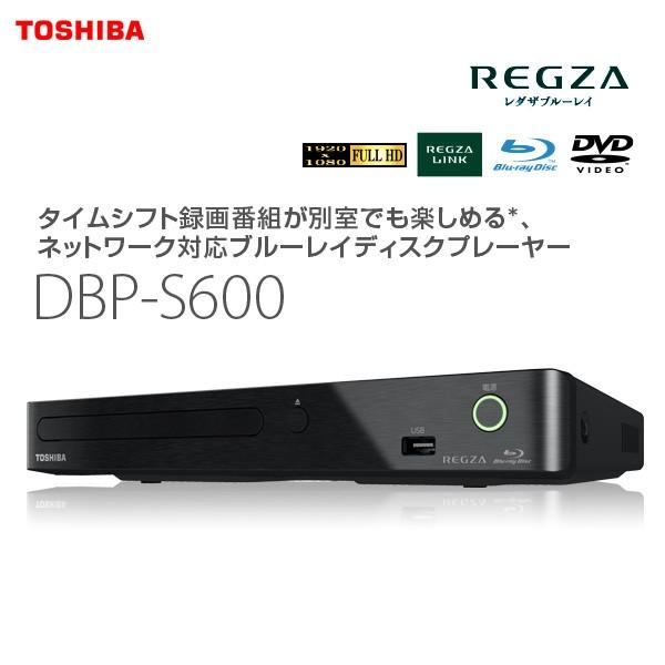 ◆在庫あり翌営業日発送OK F-1 DBP-S600 TOSHIBA ...