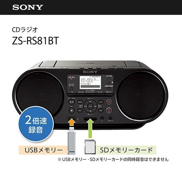 ◆ 在庫有り翌営業日発送OK F-1 ZS-RS81BT SONY ...