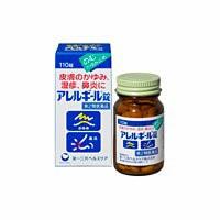 第2類医薬品 納期約1〜2週間 アレルギール 錠 110...