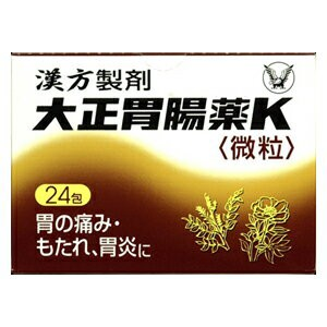 第2類医薬品 納期約1〜2週間 大正胃腸薬K 24包