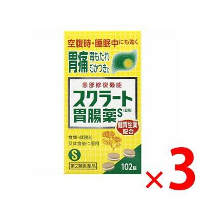 第2類医薬品 納期約1〜2週間 スクラート胃腸薬S...