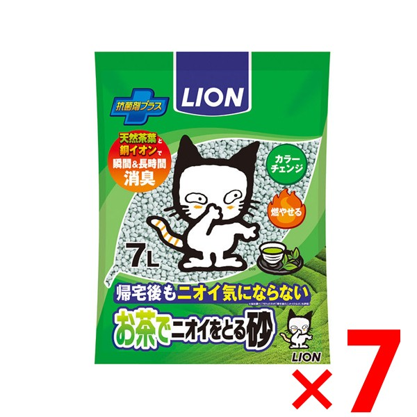 納期約1〜2週間 ライオン お茶でニオイをとる砂 ...