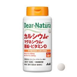 納期約1〜2週間 Dear-Natura ディアナテュラ カル...