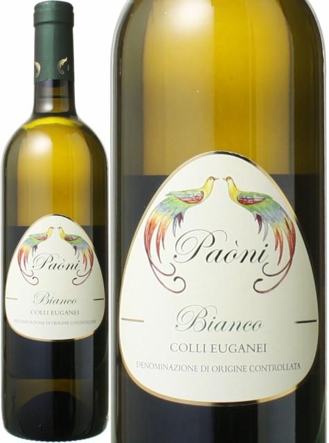 パオーニ ビアンコ [2017] <白> <ワイン/...