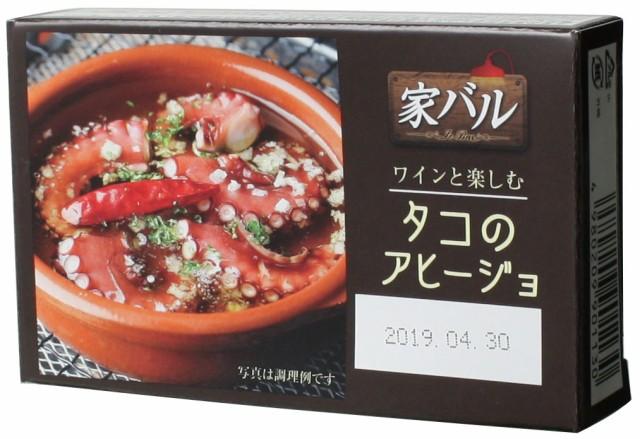 家バル タコのアヒージョ 厳選缶つま・缶詰おつ...