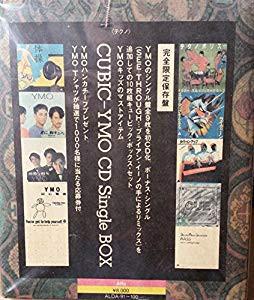 CUBIC YMO CD Single BOX(中古品)