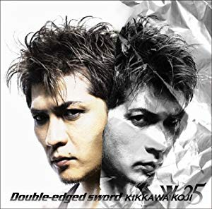 Double-edged sword(初回限定盤) Limited Edition...