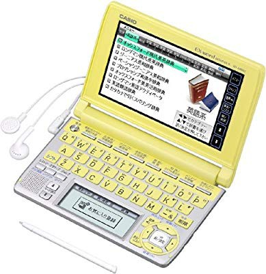 CASIO Ex-word 電子辞書 XD-A4800YW イエロー 高...