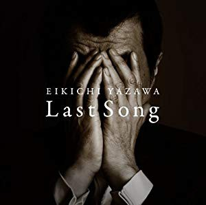 Last Song 初回限定盤(中古品)