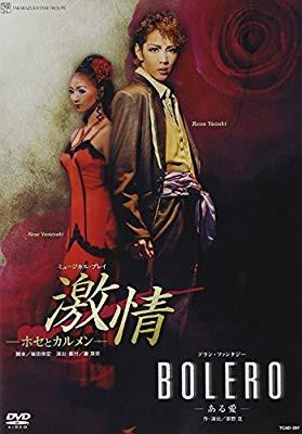 『激情』『BOLERO』 [DVD](中古品)