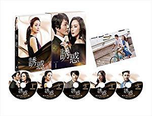 誘惑 DVD-BOX1(中古品)