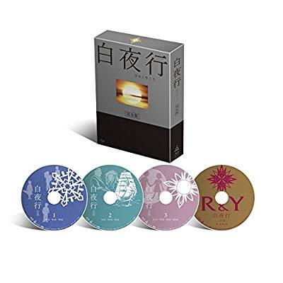 白夜行 完全版 Blu-ray BOX(4枚組)(中古品)