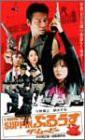 SUPPINぶるうす ザ・ムービー [DVD](中古品)