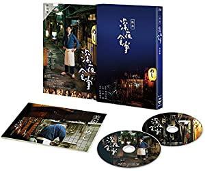 映画 深夜食堂 特別版 [Blu-ray](中古品)