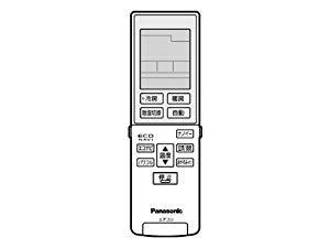 Panasonic エアコン用リモコン CWA75C3956X(中古...