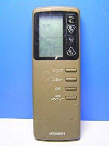 三菱 エアコンリモコン AG26(中古品)