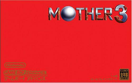 [キャッシュレス5%還元]MOTHER3(中古品)