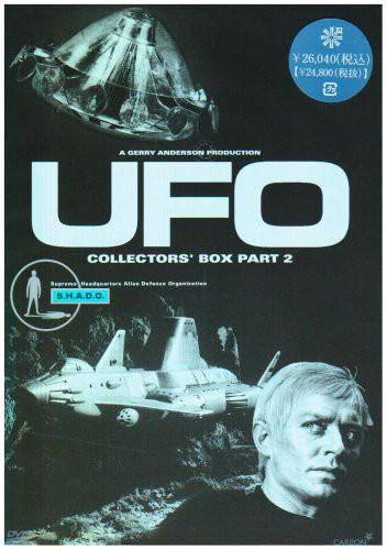 謎の円盤 UFO COLLECTORS' BOX PART2 [DVD](中古...