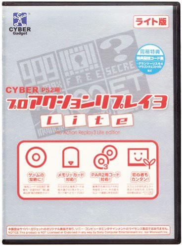 PS2用 プロアクションリプレイ3 ライト(中古品)