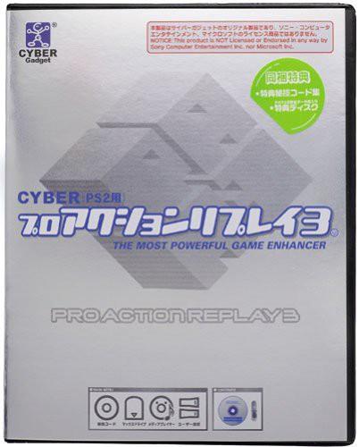 PS2用 プロアクションリプレイ3(中古品)