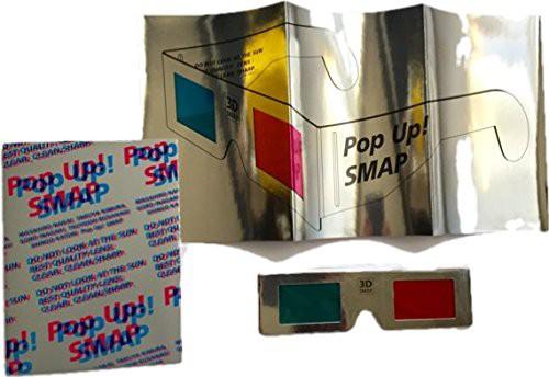 Pop Up! SMAP LIVE! 思ったより飛んじゃいました!...