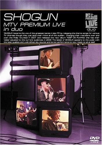 SHOGUN MTV PREMIUM LIVE in duo [DVD](中古品)