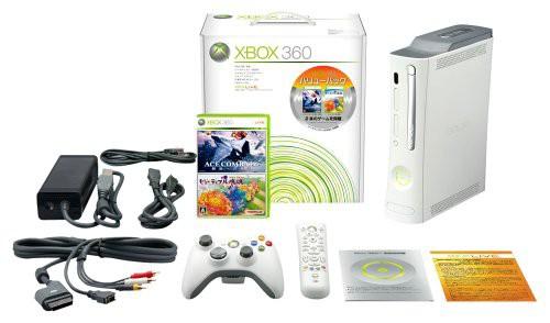 Xbox 360 バリューパック(60GB:HDMI端子搭載、「...
