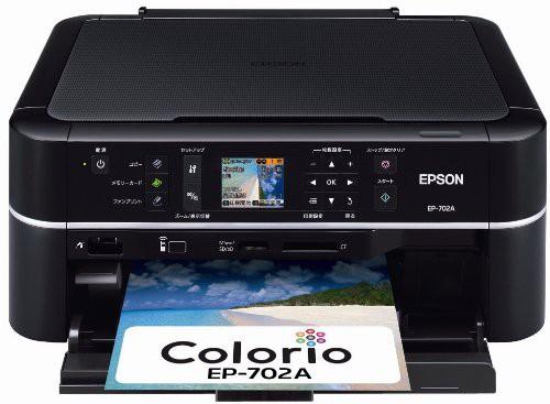 EPSON Colorio インクジェット複合機 EP-702A 2.5...