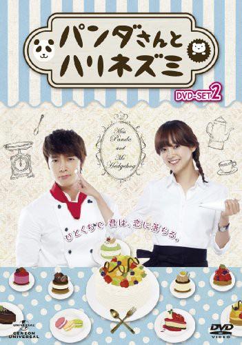 パンダさんとハリネズミ DVD-SET2(中古品)