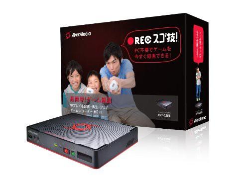 AVerMedia ゲームレコーダーHD II AVT-C285 プレ...
