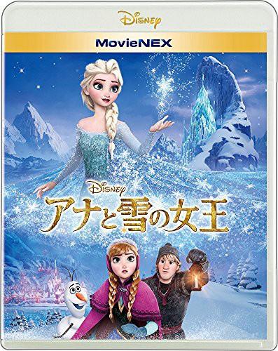 アナと雪の女王 MovieNEX [ブルーレイ+DVD+デジタ...