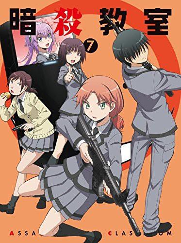 暗殺教室7 (初回生産限定版) [Blu-ray](中古品)