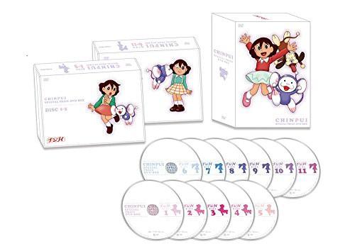 アニメ「チンプイ」スペシャルプライスDVD-BOX(中...