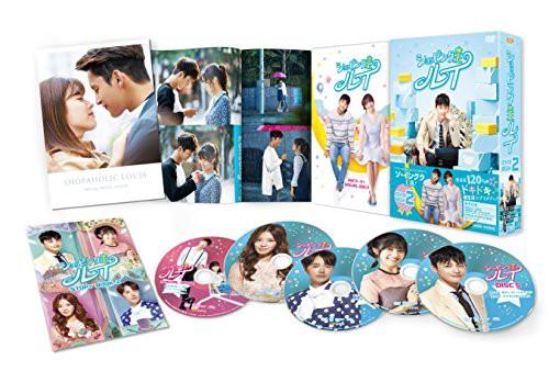 ショッピング王ルイ DVD-BOX 2(中古品)