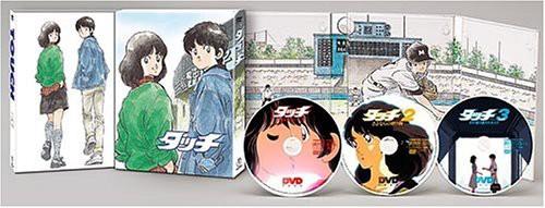 劇場用アニメ タッチ DVD-BOX (初回限定生産)(未...