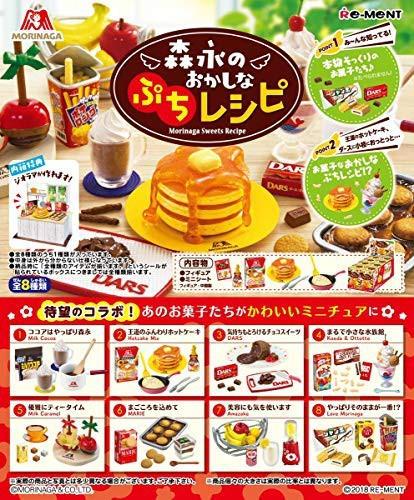 [キャッシュレス5%還元]森永のおかしなぷちレ...